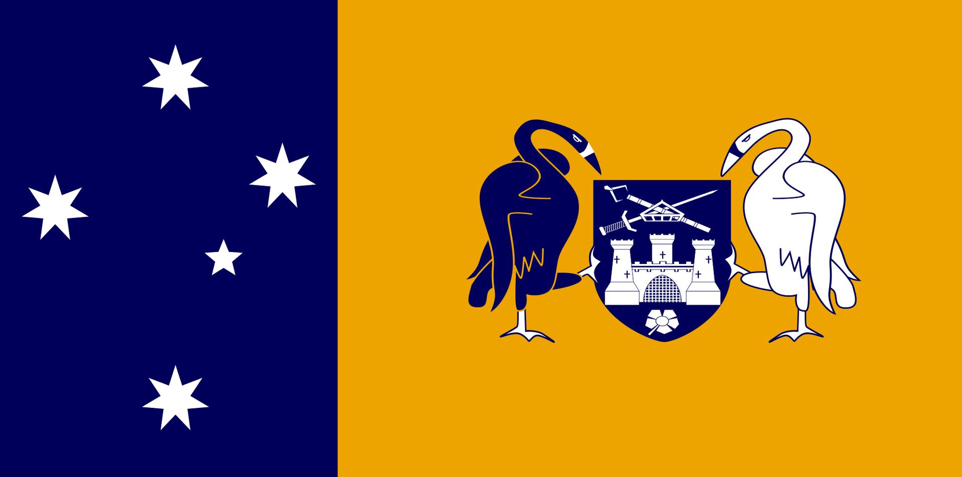 호주문화원 ACT