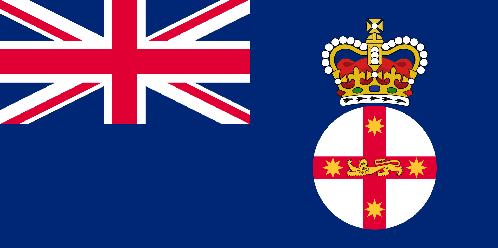 호주문화원 NSW