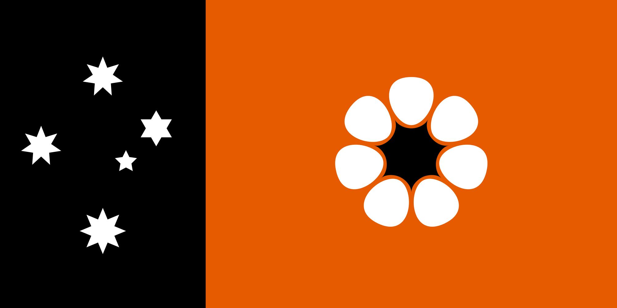 호주문화원 NT