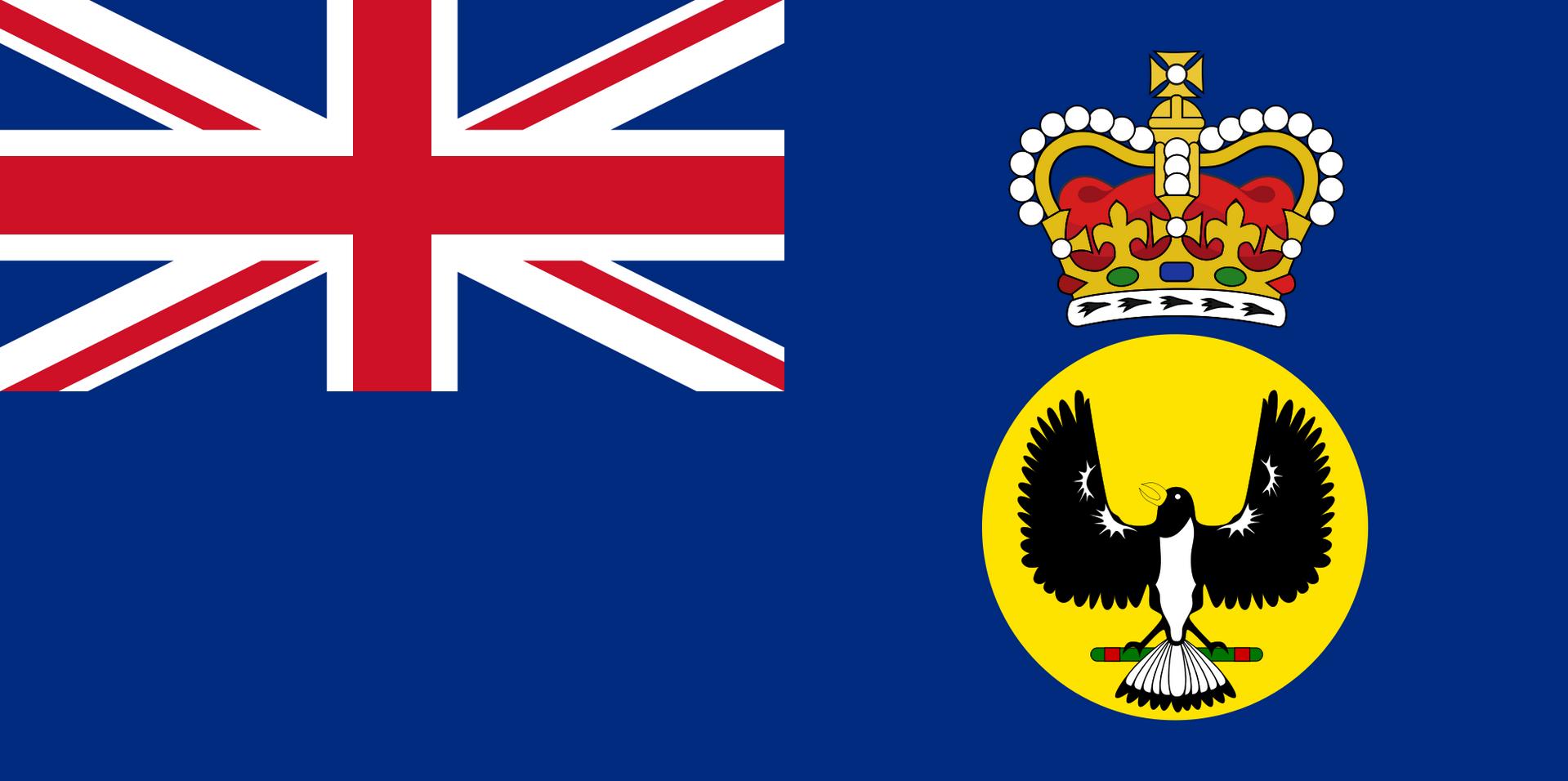 호주문화원 SA