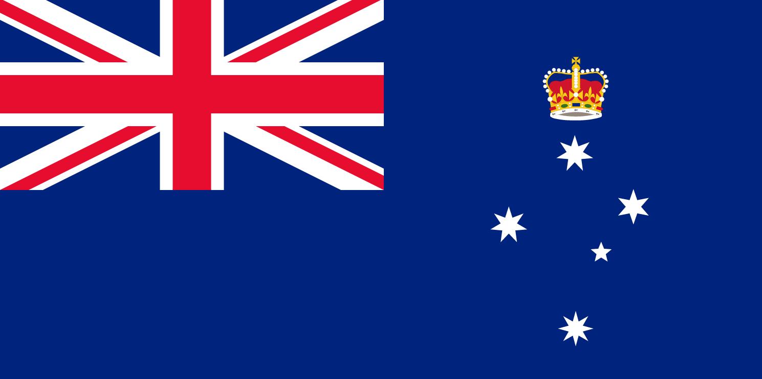 호주문화원 VIC